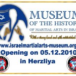 Museum of the History of Martial Arts in Israel